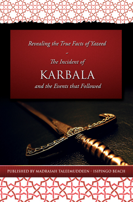*** SPECIAL OFFER *** The Incident of Karbala