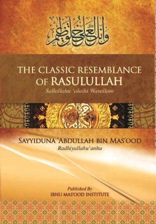The Classic Resemblance of Rasulullah (sallallahu 'alaihi wasallam)