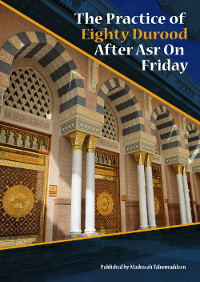 The Practice of Eighty Durood After Asr on Friday
