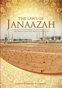 The Laws of Janaazah