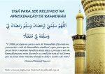 Duá para Ser Recitado na Aproximação de Ramadhán