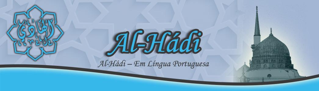 Al-Hádi